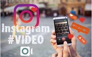 Как найти видео в Instagram и отличить его от фотографии?