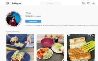 Не потеряться в море видеосюжетов в Instagram вам помогут хештеги