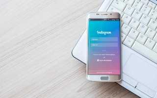 Что делать в случае языковых проблем в Instagram?