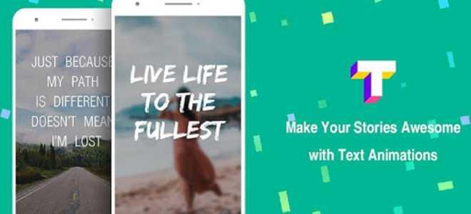 Как подписать видео в инстаграме