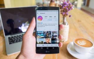 Как создать, продвигать и монетизировать блог в Instagram