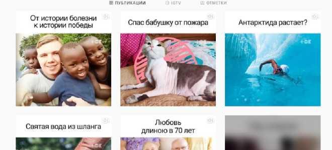 Обложки на видео в инстаграм — как их создавать и использовать