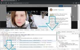 Как с инстаграма сохранить видео на компьютер