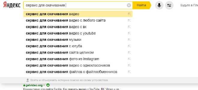 Как скачать видео с закрытых аккаунтов в Инстаграме