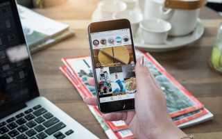 Зачем нужен отложенный постинг в Инстаграм?