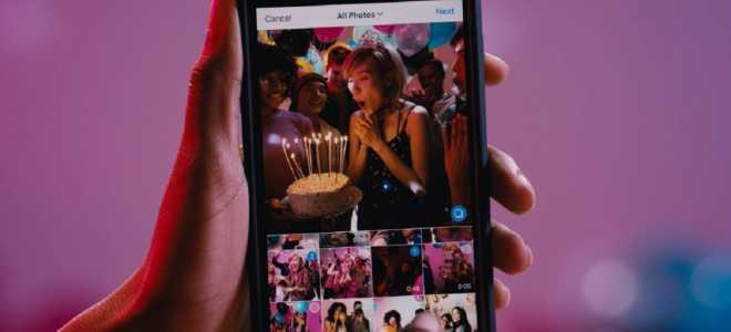 Как сохранить видео из Instagram на андроид