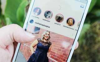 Проводим удаление подписчиков в Instagram: описание всех возможных способов