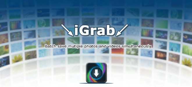 Наиболее удобные способы скачать видео из Инстаграм