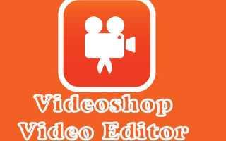 Лучшие приложения для наложения музыки на видео